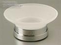 Picture of BOND Soap Dish