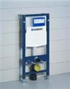 Picture of Duofix system rail