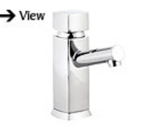 Picture of JULE Mono Basin Mixer