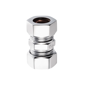 Picture of Polished Coupler